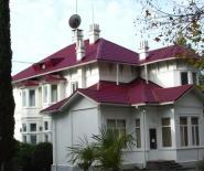 отель нарт абхазия официальный сайт