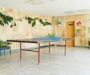 дом отдыха солнечный абхазия официальный сайт