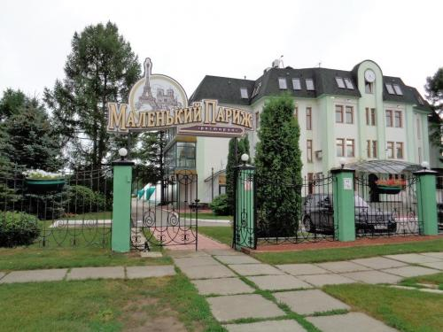 Apartment na Zhilina