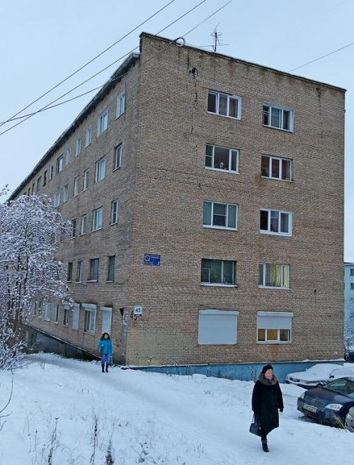 Murmansk Business Apartments