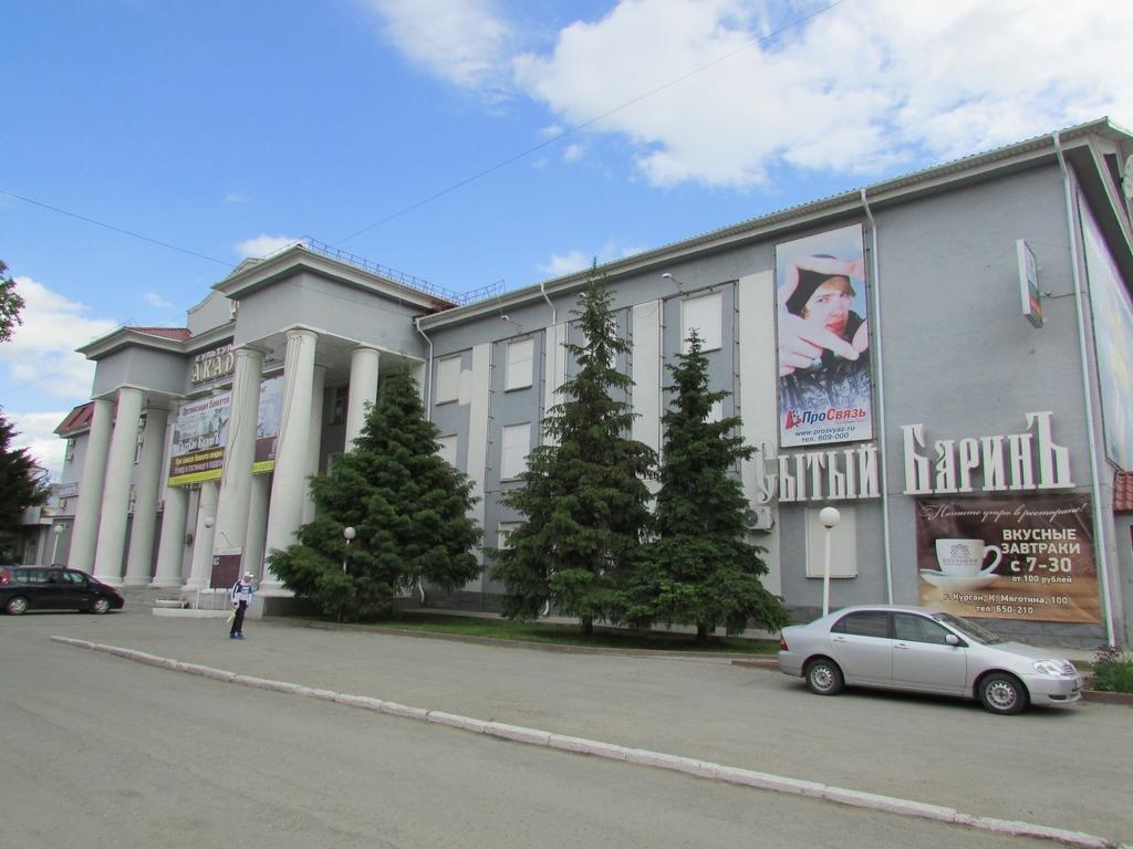академия курган официальный сайт фото платье