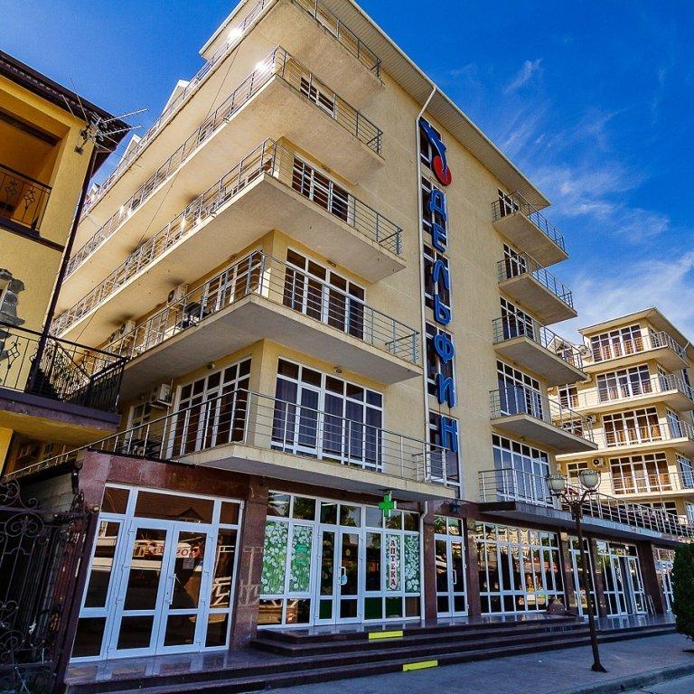 фуллер лицо витязево отель делькон фото представляет собой показ