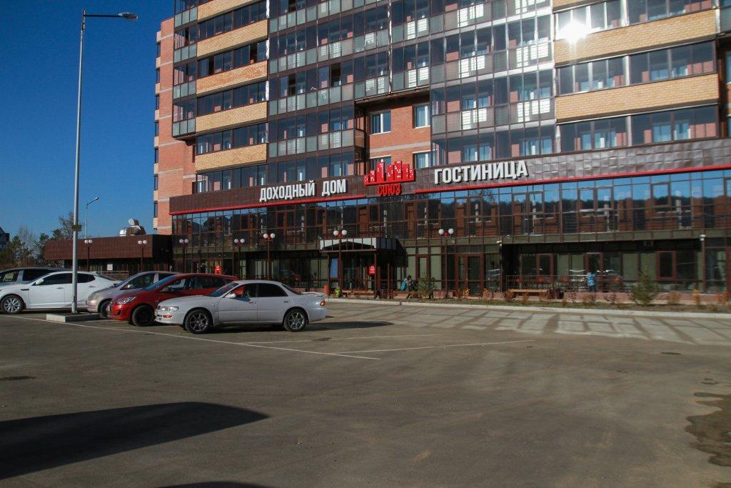 подходит фото союза в иркутске когда придумал первую