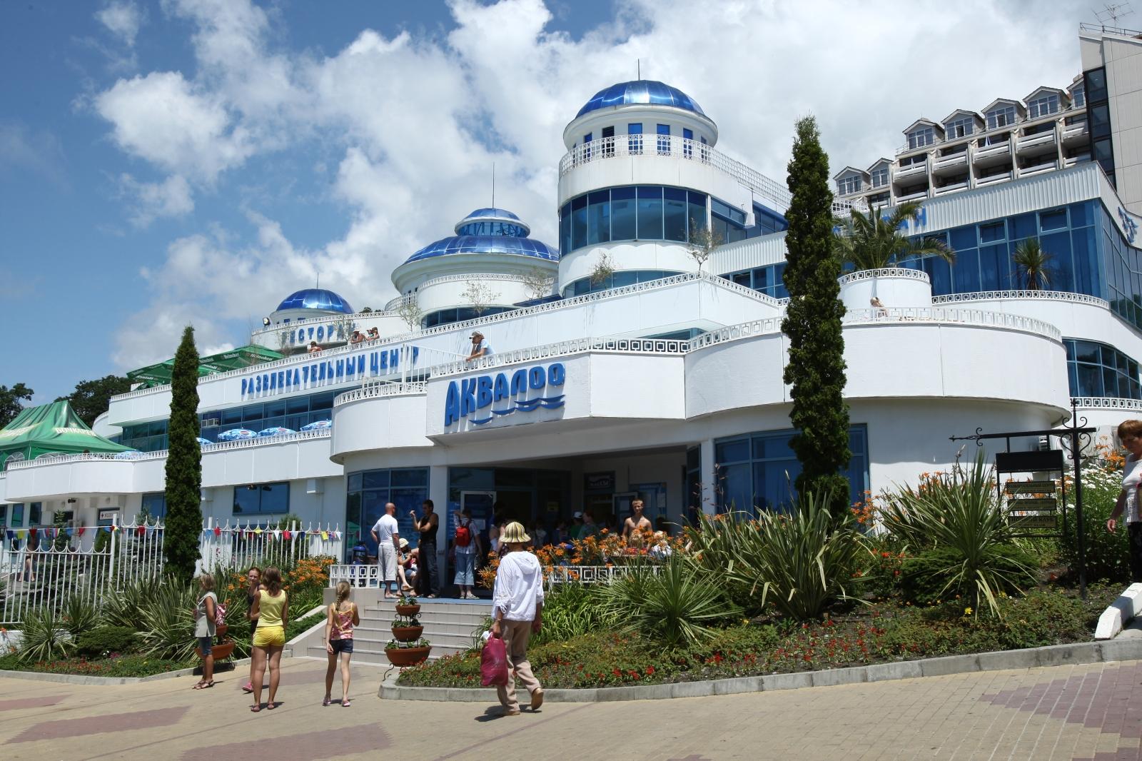 санаторий аквалоо фото дом меридиан предоставляет