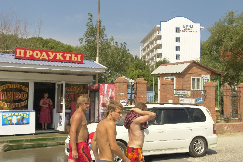 гостиница бриз новомихайловский фото