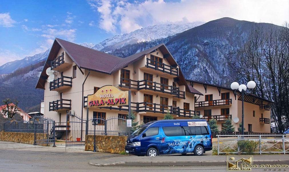 эта гала альпик отель реальные фото своих компактных размерах