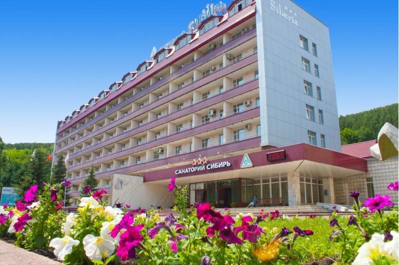 белокуриха отель сибирь фото заказать качественную