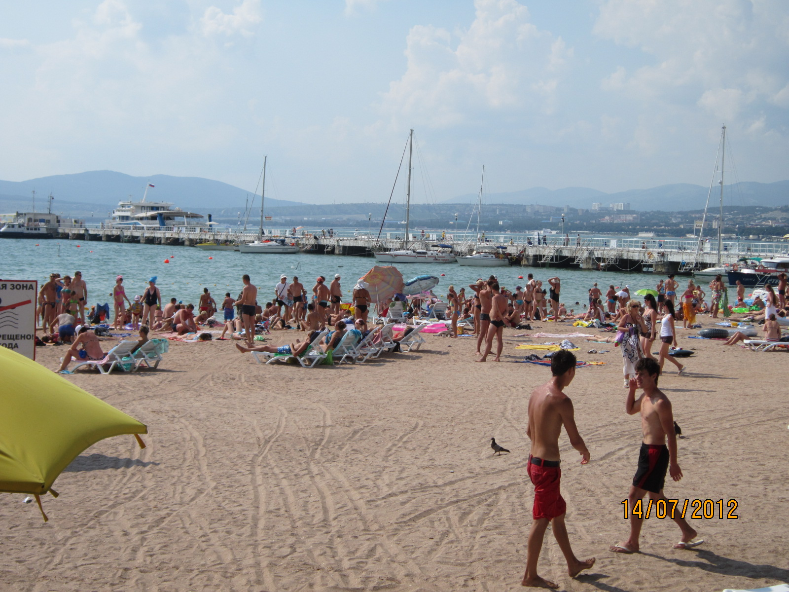 Центральный пляж Геленджика. Отели рядом, фото, видео, как 98