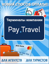 Pay.Travel