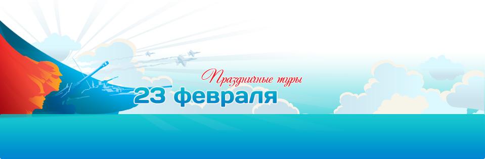 http://www.multitour.ru/public/index/img/fev/bg-np-podbor3.jpg