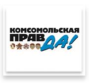 Поездки по России на майские праздники: сколько стоят и хватит ли мест для всех желающих