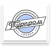 Туроператоры: гостиницы Абхазии массово снижают цены до 30%